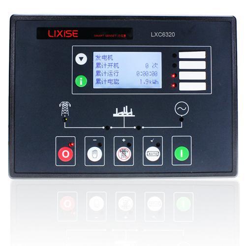 Bộ điều khiển Lixise LXC6320